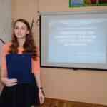 Выступление на гуманитарной секции
