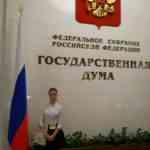 В Государственной Думе