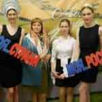 Конкурс 'Моя страна - моя Россия'