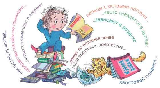ищем в книгах