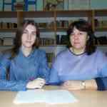Кузнецова Ирина и учитель русского языка и литературы Т.О. Желябовская