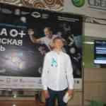 Андрей Клюшников