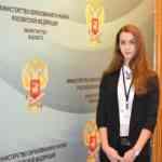 Овсянникова Елизавета в министерстве образования