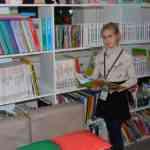 экскурсия в Российскую государственную детскую библиотеку