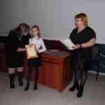 награждается Патрина Валерия