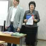 Ромайкина Н.В. получает сертификат эксперта