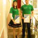 сертификаты получены