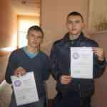 Клюшников А. и Кулаков Р.