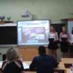 выступление команды 10 класса