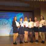 наши участники конкурса