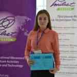 Филимонова Елизавета с дипломом
