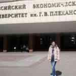 Редина Ангелина в Российском экономическом университете им. Г.В. Плеханова в Москве