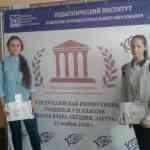 Костенко Дарья и Ермолаева Валерия на конференции