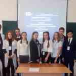 Горбунов Артемий среди участников конференции